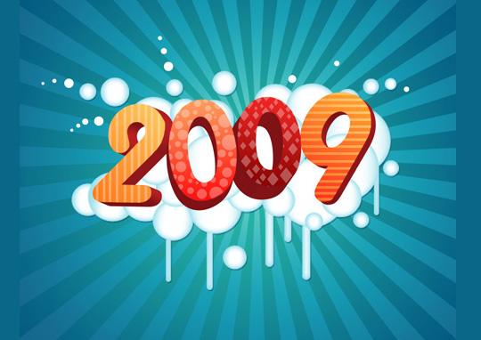 2009 text effect  14 Spectacular 3D Text Effects Tutorials