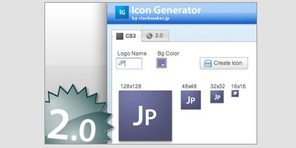 icon gen 21 Adobe Air Apps For Designers And Social Media Addicts