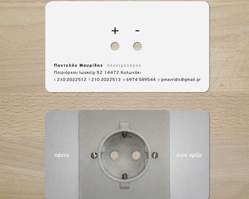 eletricianbusinesscarddesign 70 Creative And Innovating Business Card Designs You Must See