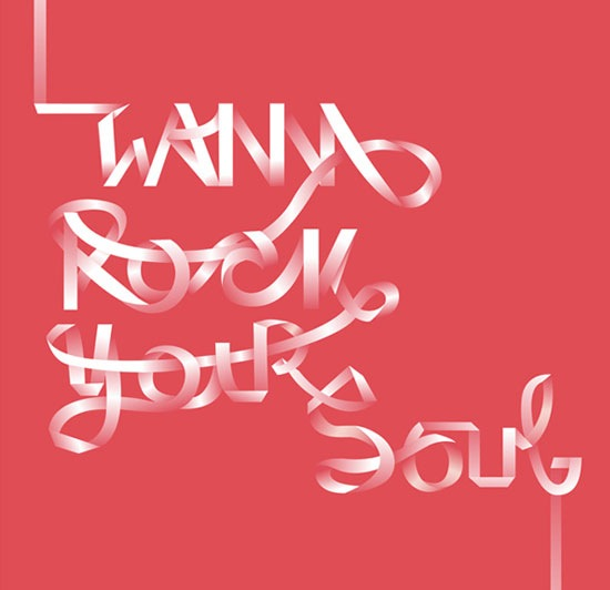 wannarockyoursoul 70 Beautiful Typography Designs Truly Jaw Dropping