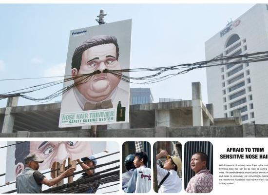 panosonicbillboarddesign 30 Extremely Creative Billboard Designs