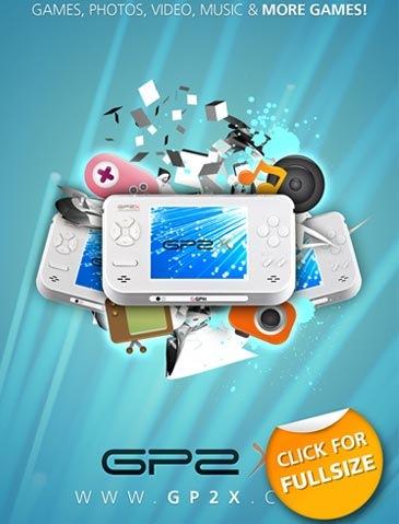 design-game-poster