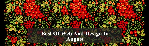 bestofwebanddesign Best Of Web And Design In August 2011