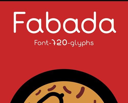 fabade