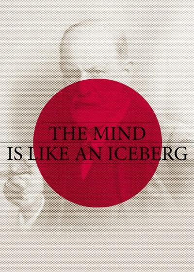 mind-like-an-iceberg