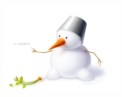 3dsnowman 50 Tutorials For Creating Vector Graphics Using Free Software Inskape