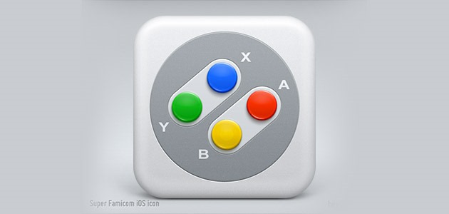 gameboy thumb 25 Amazing IOS icon designs