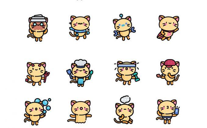 44 free cat avatar icon collection set creative nerds
