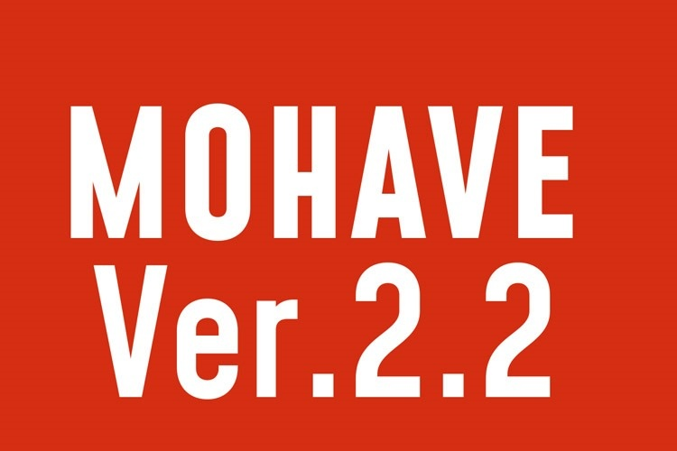mohave-ver-2