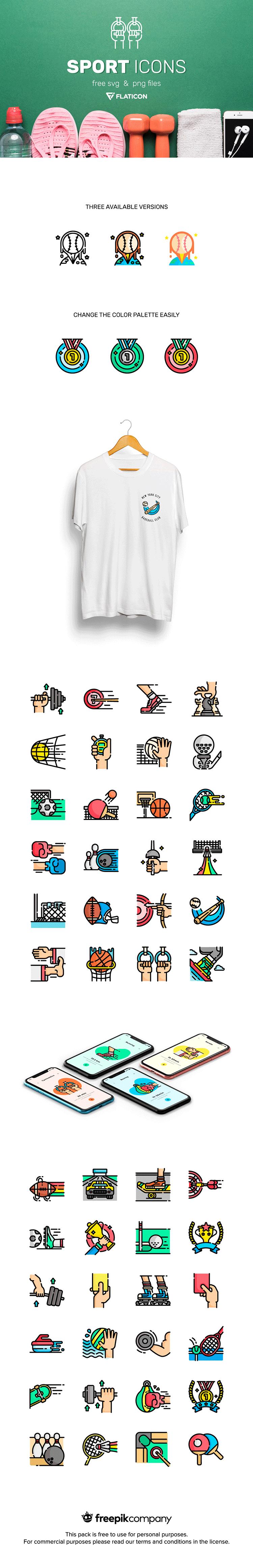 sports-icon-sey